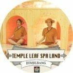 Xông Hơi Hàn Quốc Spa thì nên đến Temple Leaf Spa Land